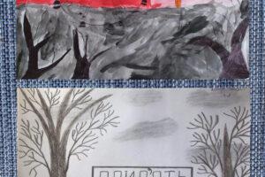 Чорнобиль очима дітей 7 к. 2021